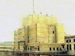 central-nuclear.jpg