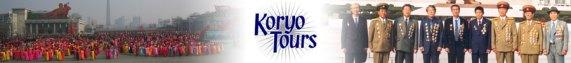 koryo-tours.jpg