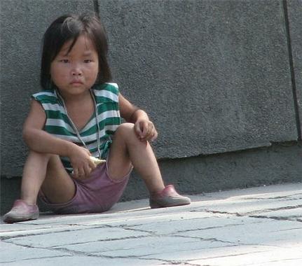 criança kaesong