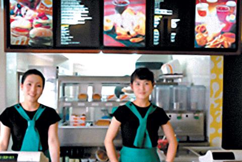fast food CN