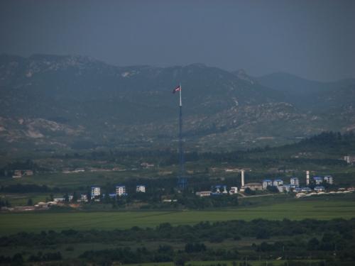 A bandeira norte-coreana