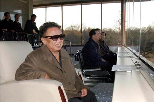 Bonito Kim