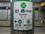 Metro Sinchon