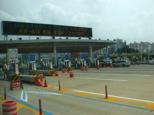 Portagem Seul