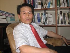 Professor Kang 2