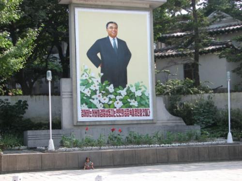 imagem-coreia